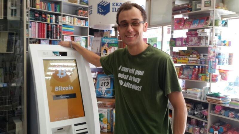 genesiscoin_bitcoin_atm_c1ace8d05c